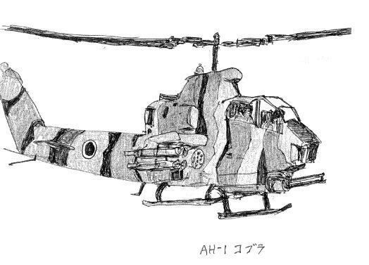 ヘリコプター温故知新