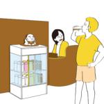 How to enjoy the SENTO-Public Bath-