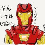 【アベンジャーズ:エンドゲーム】大予想!最後のアイアンマンはきっとこのモデルだ!