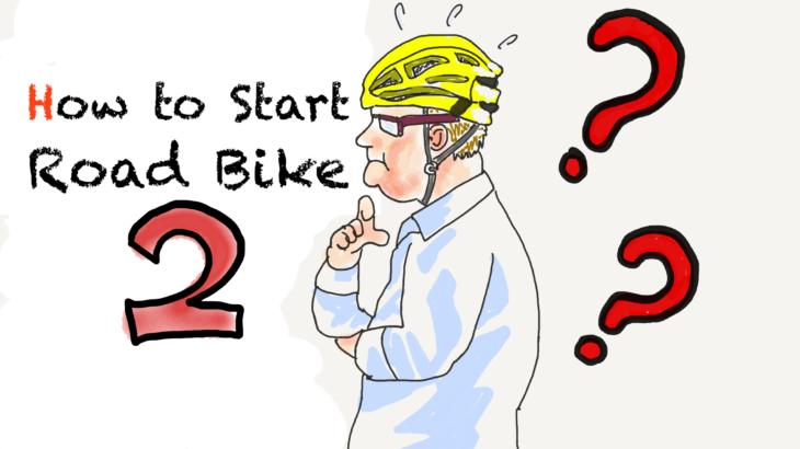 【はじめてのロードバイク2】独断と偏見のロードバイクブランドイメージ〜イタリアン編〜
