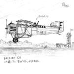 『星の王子さま』を生んだ飛行機ーBrequet XIV
