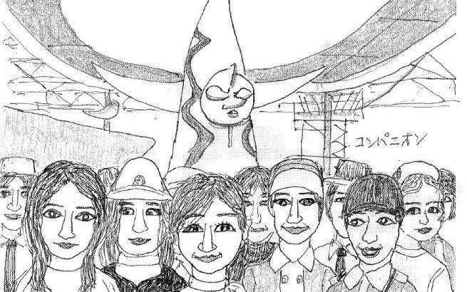 1970年の大阪万国博覧会