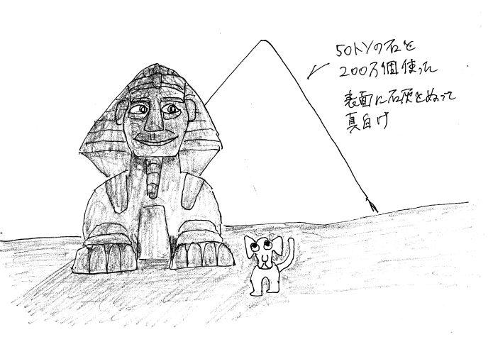 今さら人に聞けないピラミッドの...