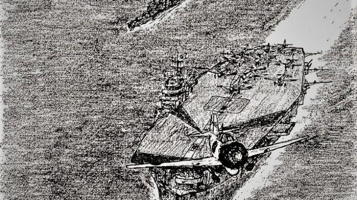 零式艦上戦闘機2ー世界の中のゼロ戦ー