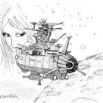 『宇宙戦艦ヤマト』と鎮魂の歌