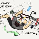 【ロードバイクでダイエット2】背伸びして三本ローラー使ってたら、空を舞い走馬灯を見た話