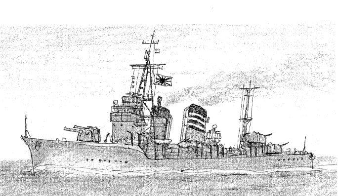 国際救助信号旗を掲げた駆逐艦いかづち