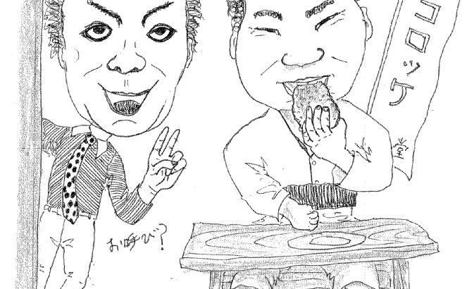 【芋ばなし】コロッケは日本のが一番おいしい!