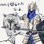 【オオカミ作品にハズレなし】ダークソウルの深淵歩きアルトリウスと大狼シフの友情に涙する