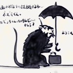 【たぶん本物】東京でBANKSYのグラフティが発見される