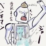【JR東日本キン肉マンスタンプラリー】西荻窪駅が「ベンキマン」である理由