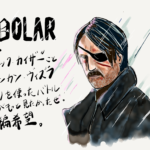 冬の夜長に景気がいいね!血みどろ殺し屋アクションNETFLIX『POLAR/狙われた暗殺者』レビュー