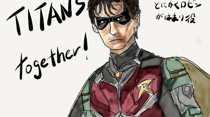 【NETFLIX独占配信】DCの真打ディック・グレイソンが『タイタンズ』で見参