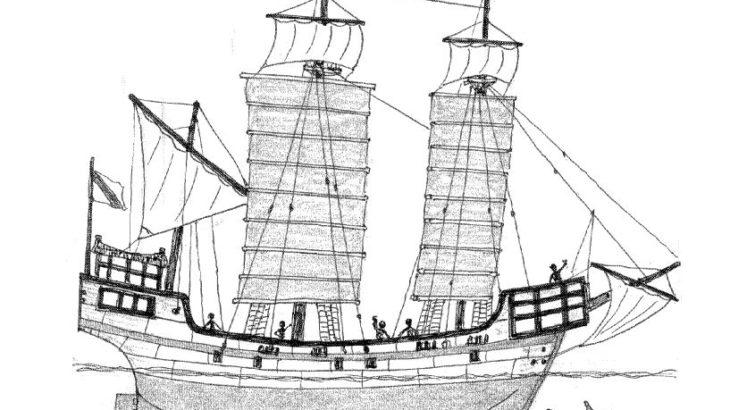 【もしも鎖国がなかったら】交易の海のご朱印船