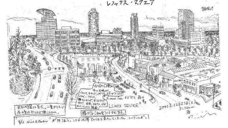 【ラクガキ旅日記7】今は懐かしき9.11以前のジョージア州アトランタ