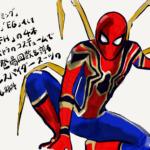 【鑑賞前に読んでね】『スパイダーマン:ファー・フロム・ホーム』MCUマニア的見どころ整理