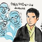 【おすすめラジオ番組】神田松之丞 問わず語りの松之丞・入門編