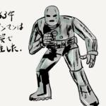 【MCUファン必読】今だからこそ知っておきたいアイアンマンの『誕生』について