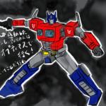 【40歳からのトランスフォーマー】ロボ玩具界最強の2大IP『Gundum』と『Transformers』を比較してみる