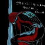 【SONYとディズニーが揉めている?】スパイダーマンのMCU離脱報道を受けて