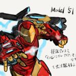 【夏休み特別企画1】消えたアイアンマンMk.51の謎を追え