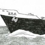 【ラクガキ旅日記9】船で渡った太平洋~おもひでの高忠丸航海記