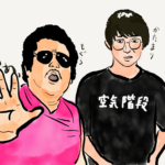 【おすすめラジオ番組2】抜け出せ月収6万円!TBSラジオ『空気階段の踊り場』・入門編
