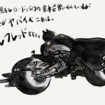 【お母さんアレ買って!】実写映画史上最もクールなバイク『ダークナイト』のバットポッドについて