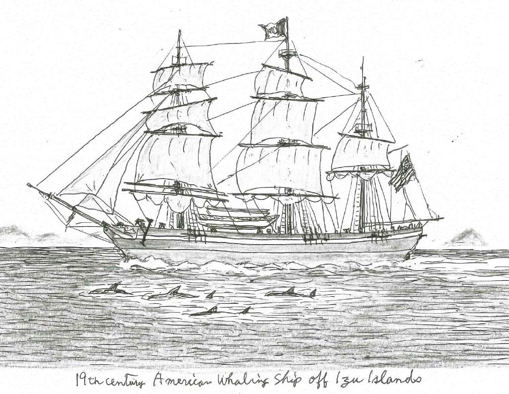 19世紀の典型的な米国捕鯨船
