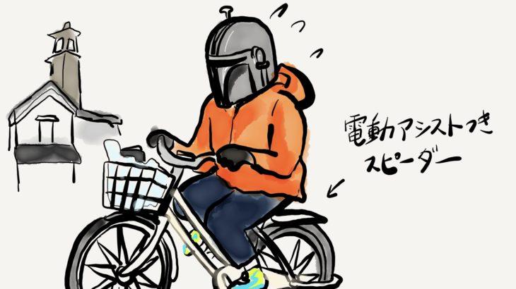 【玩具浪人アクトンボーイ#1】小江戸・川越のホビーオフでナイン・ナンを救出の巻